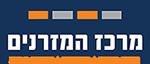 מרכז המזרנים, חנות מזרונים בירושלים גבעת שאול